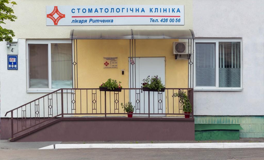 clinik1